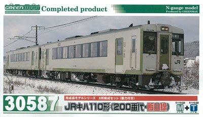 グリーンマックス Nゲージ 30587 JRキハ110形 (200番代・飯山線)2両編成セット (動力付き)の詳細を見る