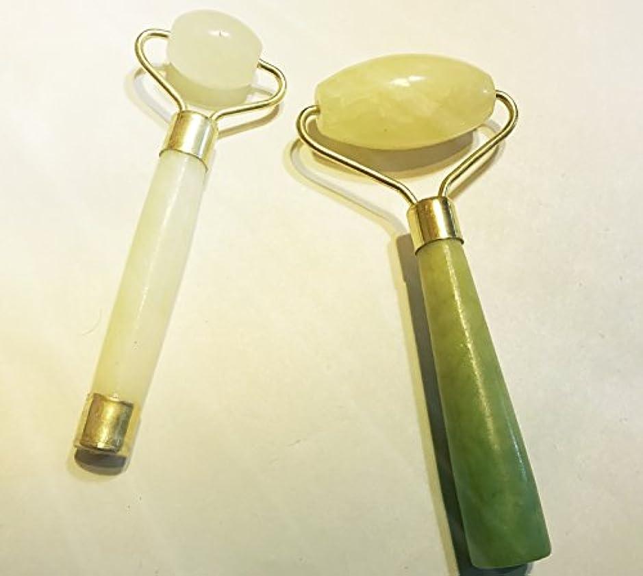 Set Two Polished Green Aventurine Jade Gemstone Healing Massage Wand Roller MY1147 by accessory