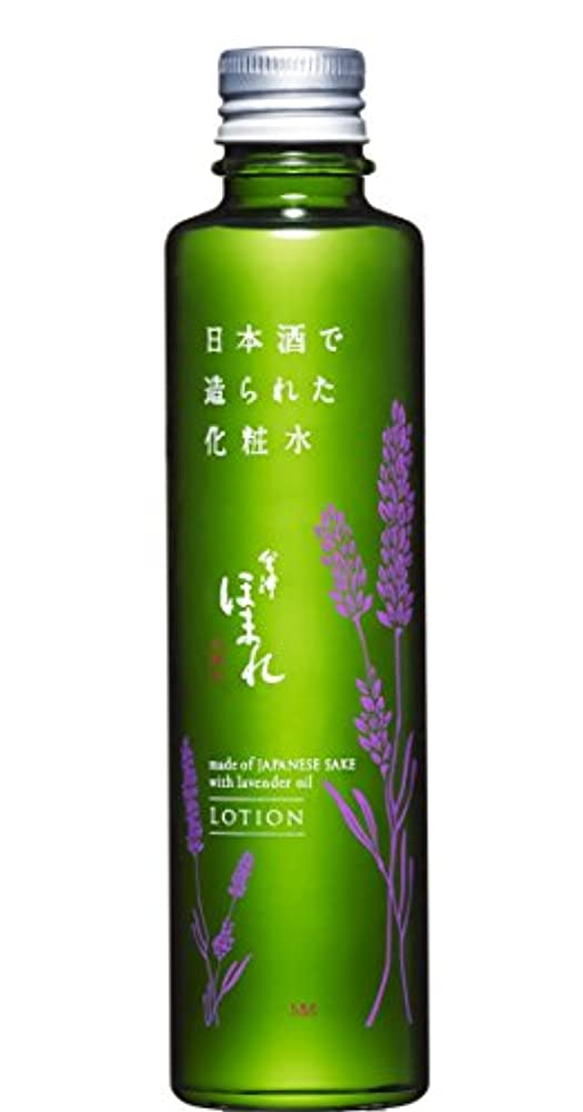 抑圧感心するレモン日本ゼトック ほまれ化粧水 200mL