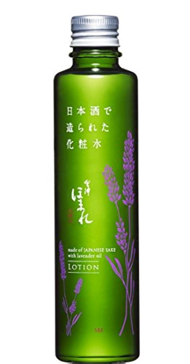 パーティション傷つきやすいハプニング日本ゼトック ほまれ化粧水 200mL