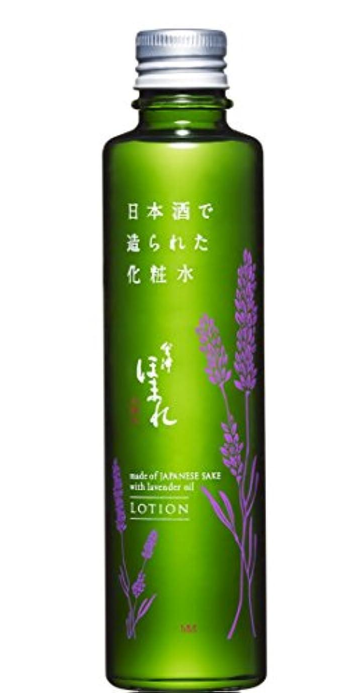 フラスコも南西日本ゼトック ほまれ化粧水 200mL