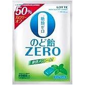 ロッテ のど飴ZERO(袋) 70g×10袋