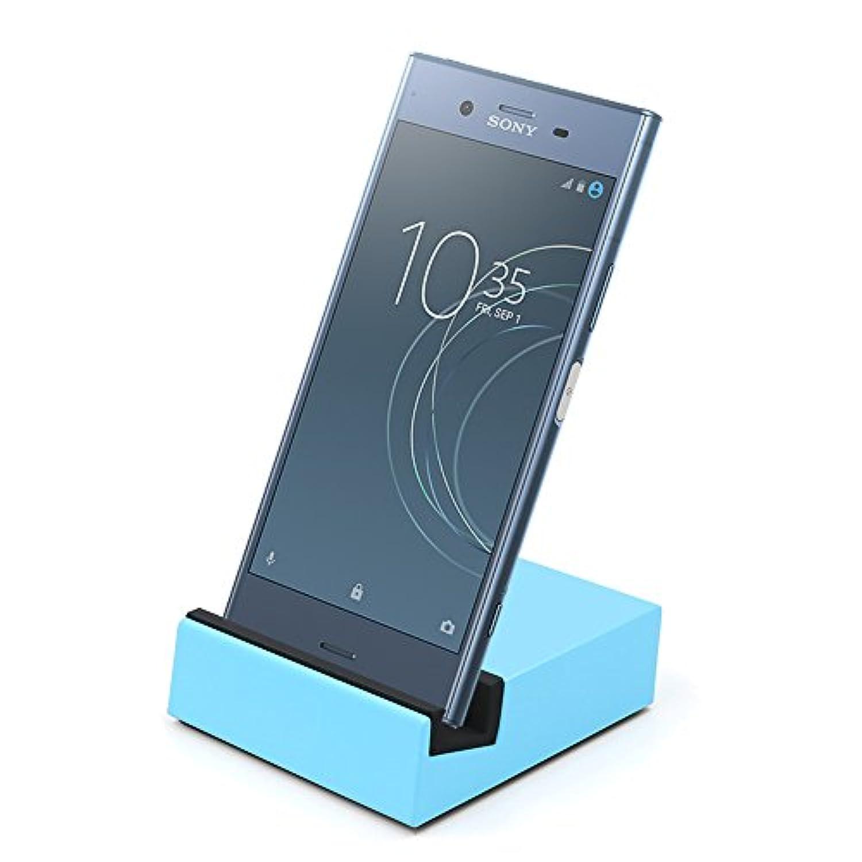 Gosento Type-C 卓上ホルダー 充電 スタンド USB-C チャージャー クレードル 充電器 データ転送 ZenFone 4 ZE554KL / Xperia XZ1 / Xperia XZ1 Compact/Nokia 8 / Galaxy Note 8 など対応 (ブルー)