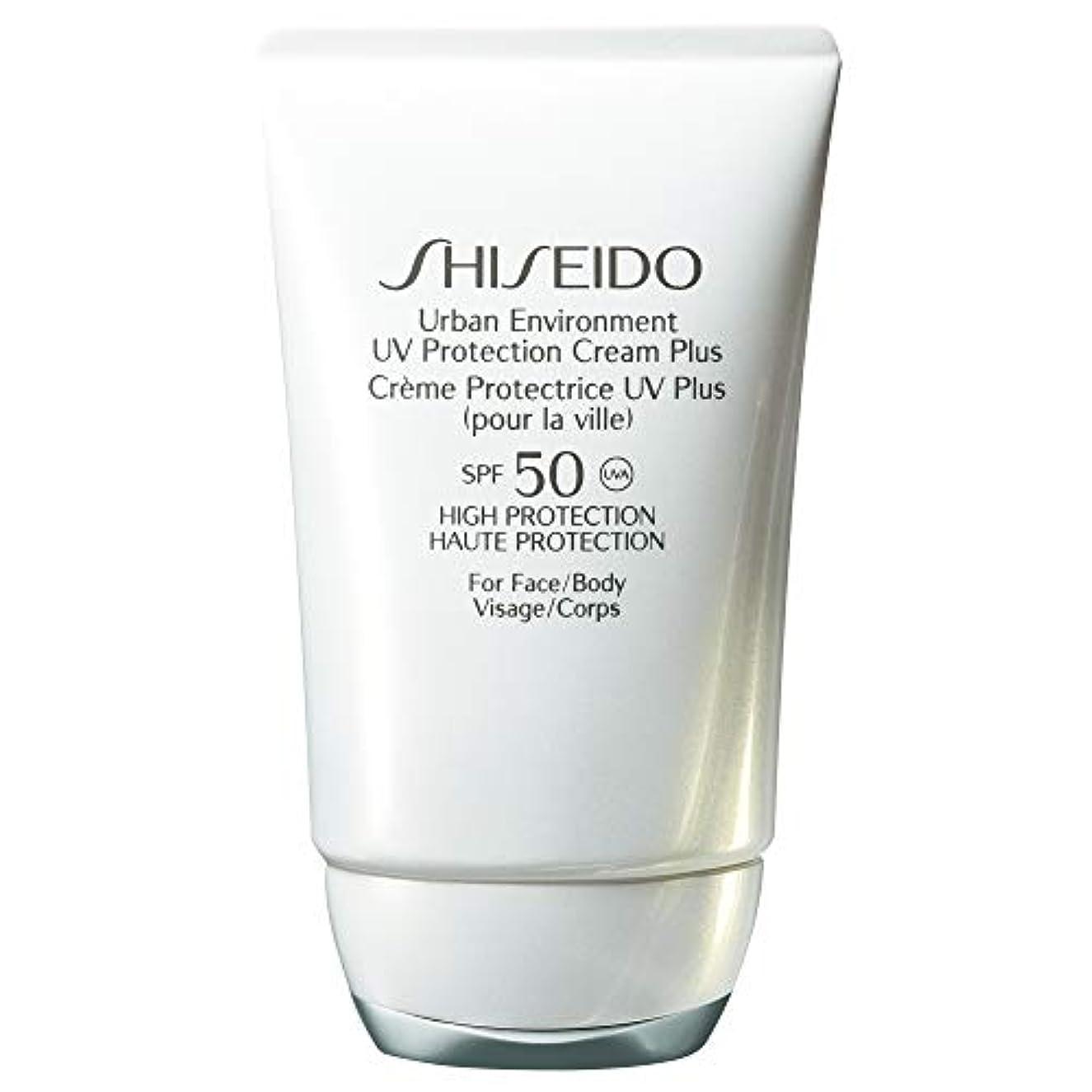 推測トマト東部[Shiseido] 資生堂都市環境UvプロテクションクリームプラスSpf 50 50ミリリットル - Shiseido Urban Environment Uv Protection Cream Plus Spf 50...