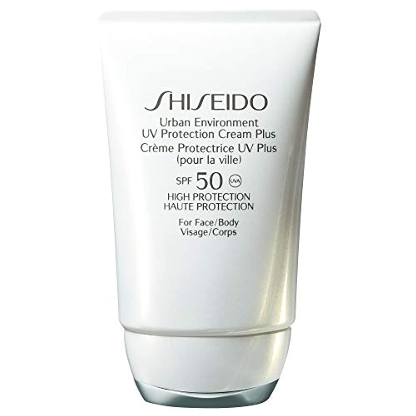 骨髄主権者ショートカット[Shiseido] 資生堂都市環境UvプロテクションクリームプラスSpf 50 50ミリリットル - Shiseido Urban Environment Uv Protection Cream Plus Spf 50...