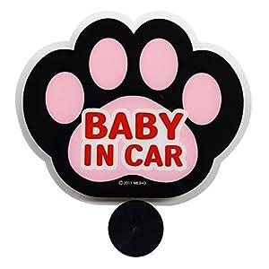MEIHO ぷっくり 肉球 BABY IN CAR 吸盤 スイングタイプ ME325