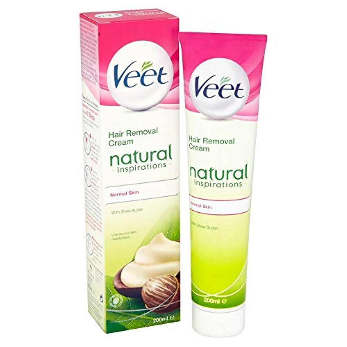 キャリア色床を掃除するVeet Naturals Hair Removal Cream for Normal Skin 200ml by Veet