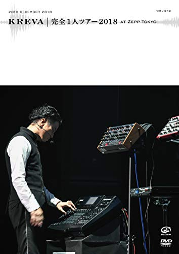【Amazon.co.jp限定】完全1人ツアー2018 at Zepp Tokyo [DVD] (Amazon限定特典 : 特製オリジナルステッカー ~TYPE D~ 付 )