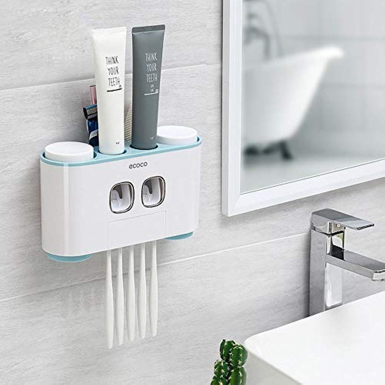 委員会揺れる残酷歯ブラシホルダー バスルーム2自動歯磨き粉のディスペンサーと2つのカップ付き壁掛け自動歯磨き粉歯ブラシホルダーセット バスルームやキッチンに最適 (Color : Blue, Size : 26x15.5cm)