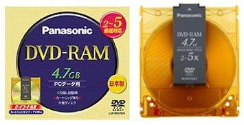 パナソニック DVD-RAMディスク 4.7GB(片面/5倍速) LM-HB47MA