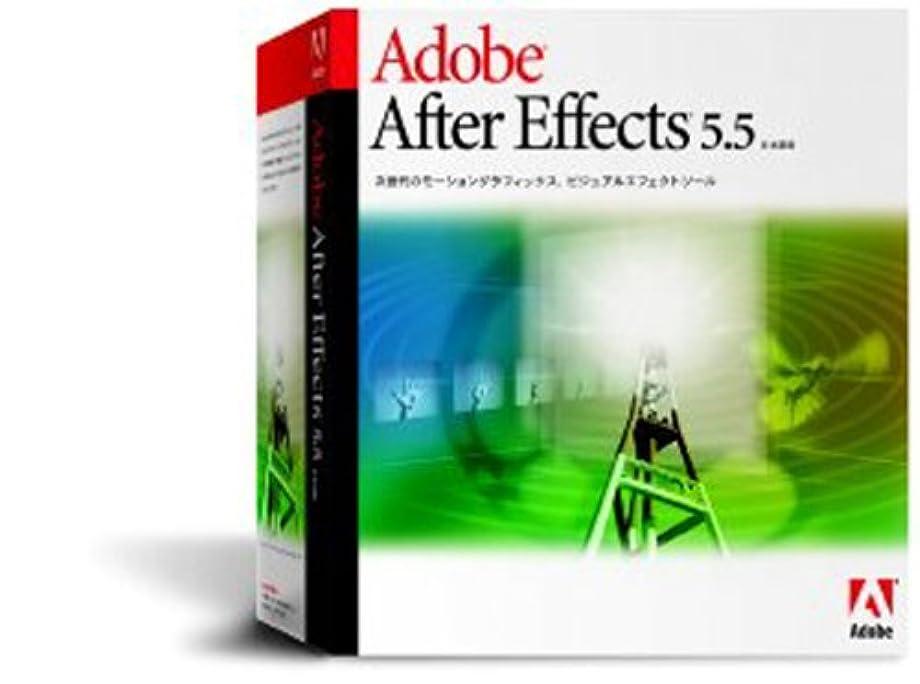 消す瞳おなじみのAdobe After Effects 5.5 日本語版 Windows版