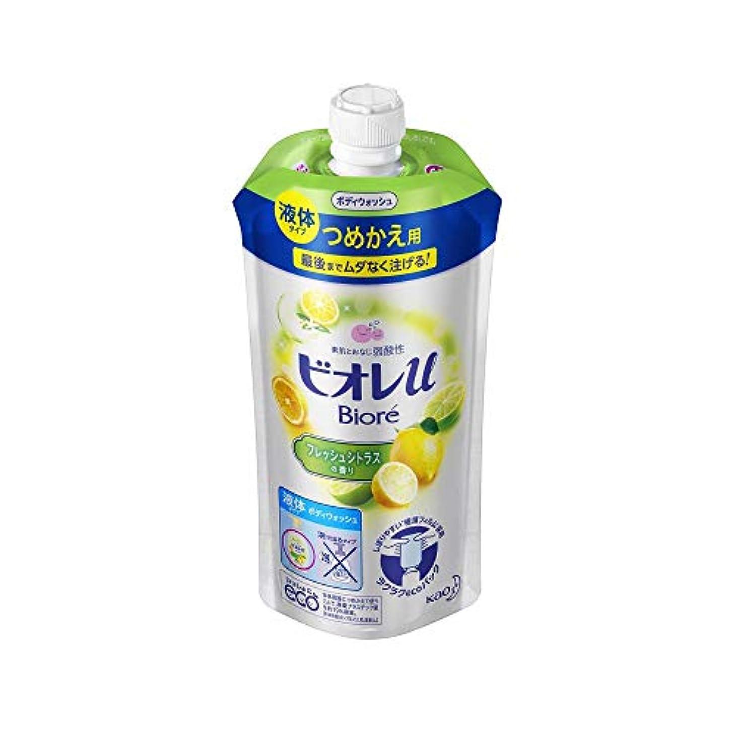主婦慣らす意味のある花王 ビオレu フレッシュシトラスの香りつめかえ用 340ML