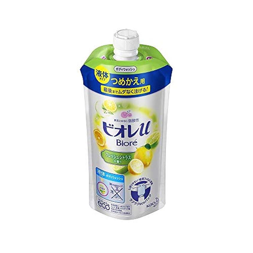 カッターラジカルテーマ花王 ビオレu フレッシュシトラスの香りつめかえ用 340ML