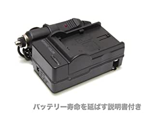 キヤノン CANON LP-E6対応バッテリーチャージャー TRAVEL CHARGER 充電器