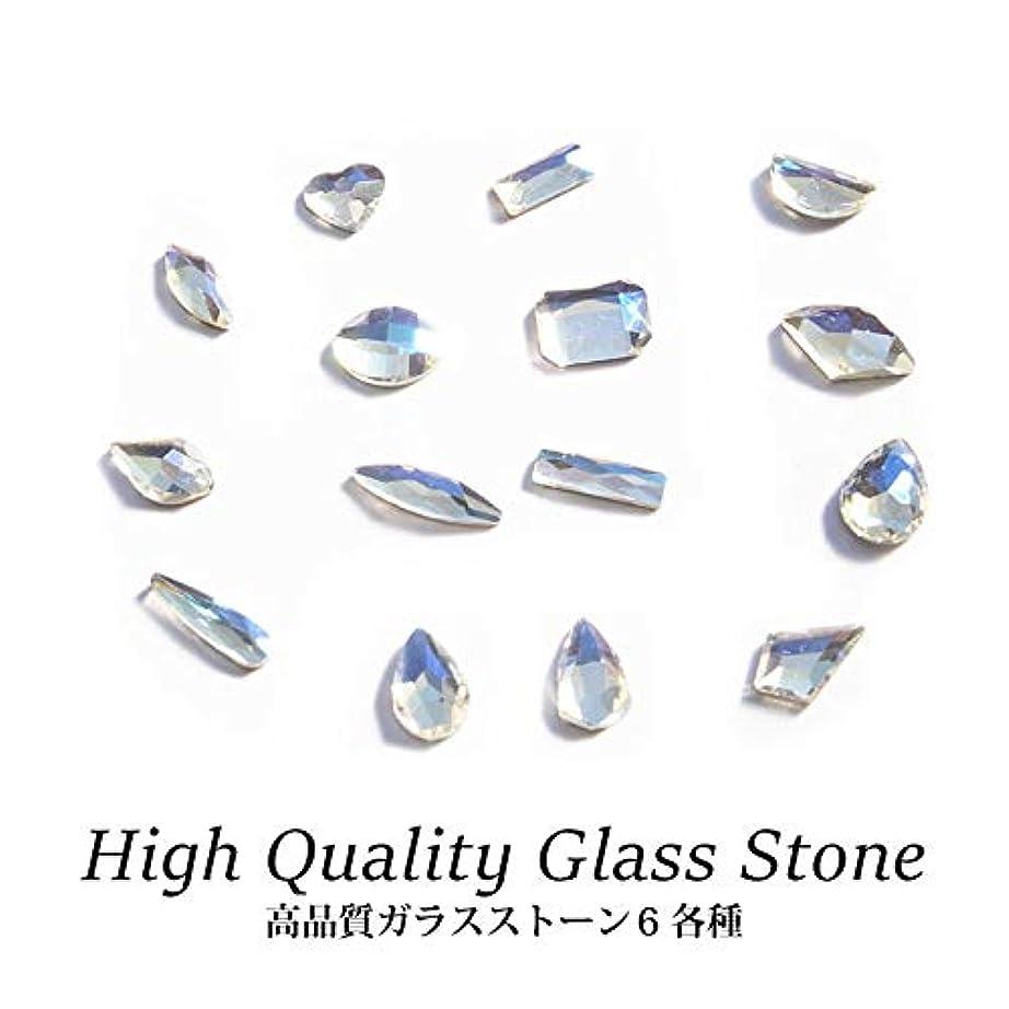 純粋な遵守するスムーズにブルームーンカラーが魅惑的なクリスタルストーン! 高品質 ガラスストーン 6 各種 5個入り (7.ティア 6×8mm)