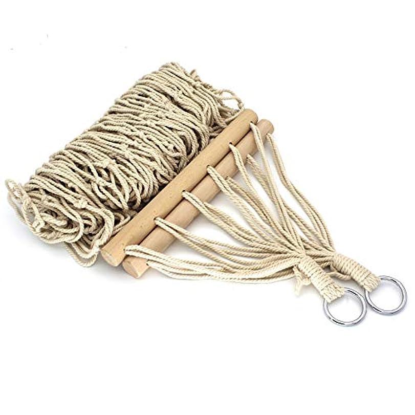 インディカ然とした即席ハンモック大胆な綿のロープ屋内屋外メッシュ子供のネットバッグ大人スイング肥厚布袋でロープを送信する