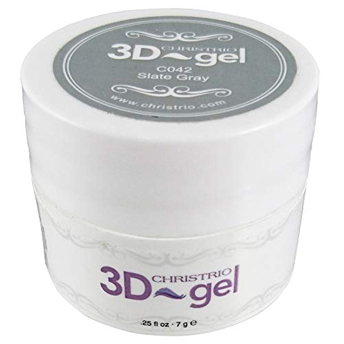 回転する騙す用心CHRISTRIO 3Dジェル 7g C042 スレートグレイ