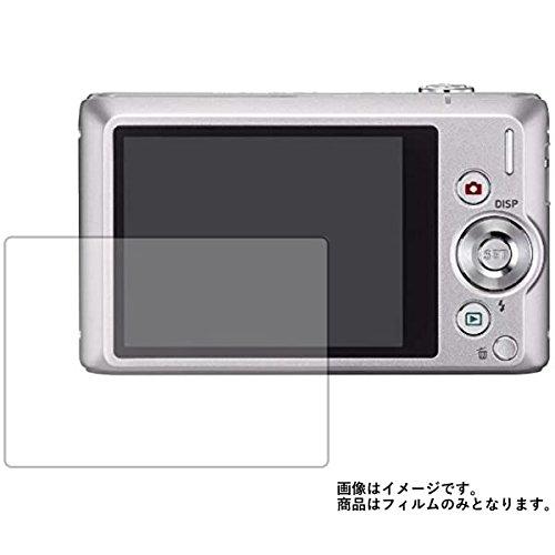 【2枚セット】Casio EXILIM EX-ZS260 用...