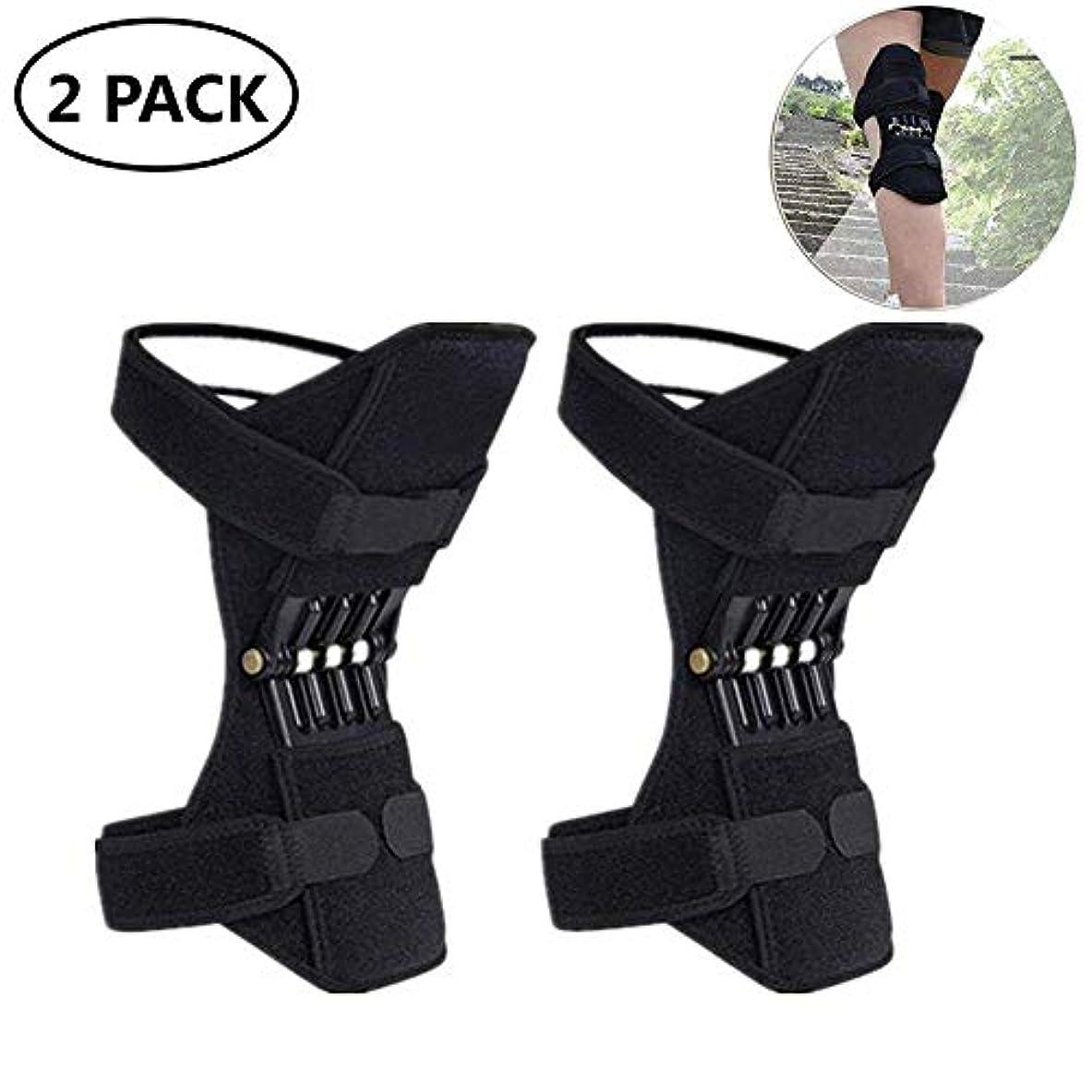 なぜなら小さな頑丈膝保護ブースター 膝ブレース 膝の安定性と回復補助 助力器 関節 靭帯 膝保護 膝蓋骨ブースタープロテクター 膝蓋骨サポート 登山/ランニングなどに最適 男女兼用 介護用品 作業用