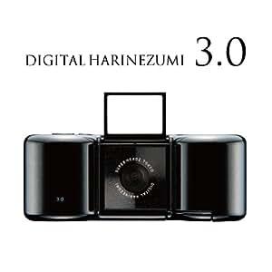 Digital Harinezumi 3.0 (デジタルハリネズミ 3.0) 【黒】