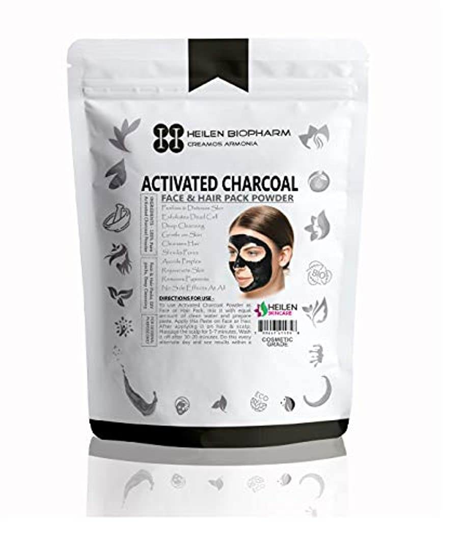 求人歴史的トイレ活性化チャコールパウダー(フェイスパック用)(Activated Charcoal Powder for Face Pack) (200 gm / 7 oz / 0.44 lb)