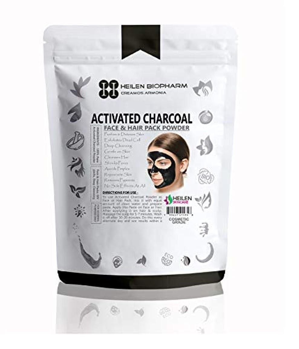 固執バイソン慈悲活性化チャコールパウダー(フェイスパック用)(Activated Charcoal Powder for Face Pack) (200 gm / 7 oz / 0.44 lb)