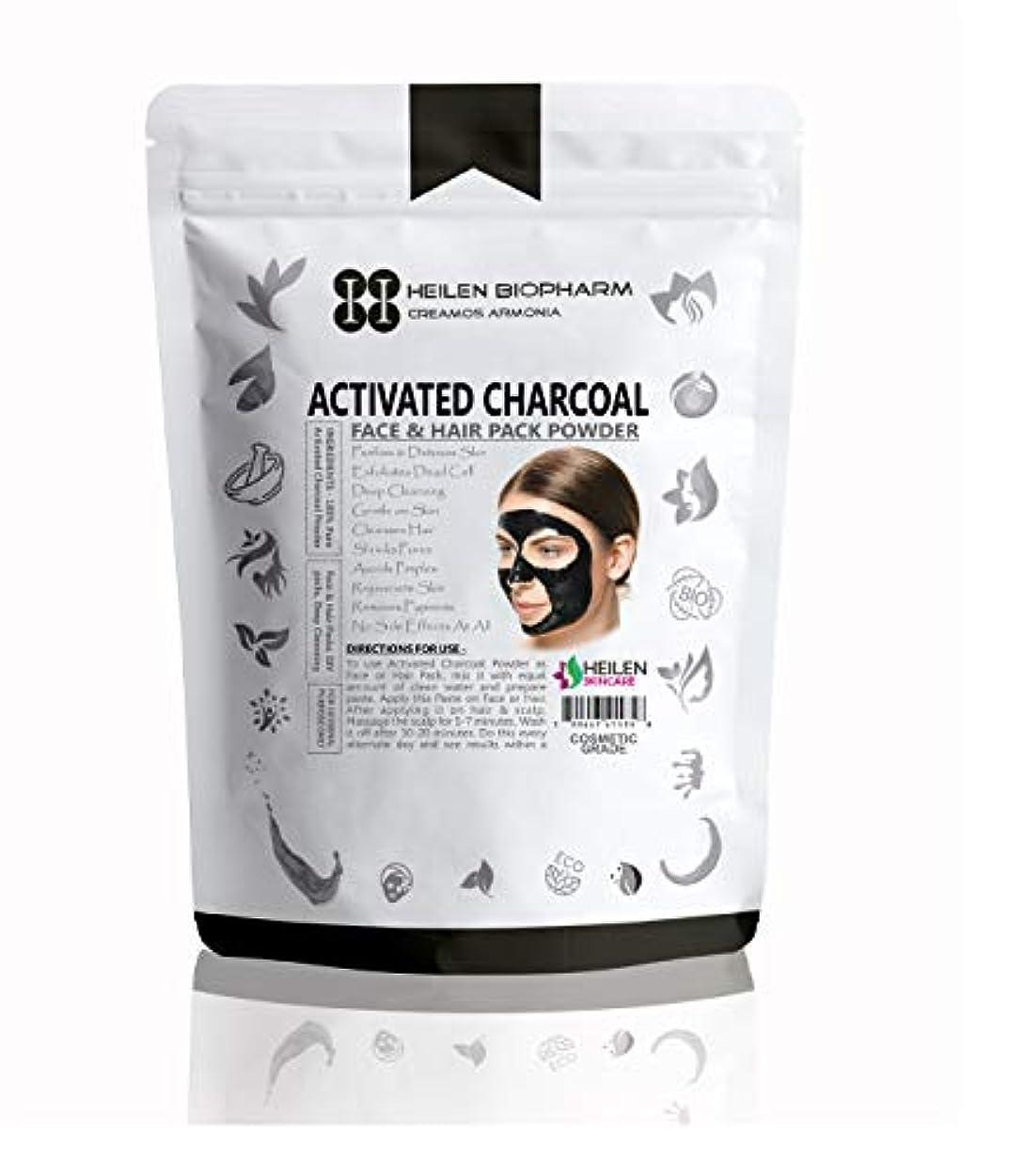 首海洋競う活性化チャコールパウダー(フェイスパック用)(Activated Charcoal Powder for Face Pack) (200 gm / 7 oz / 0.44 lb)