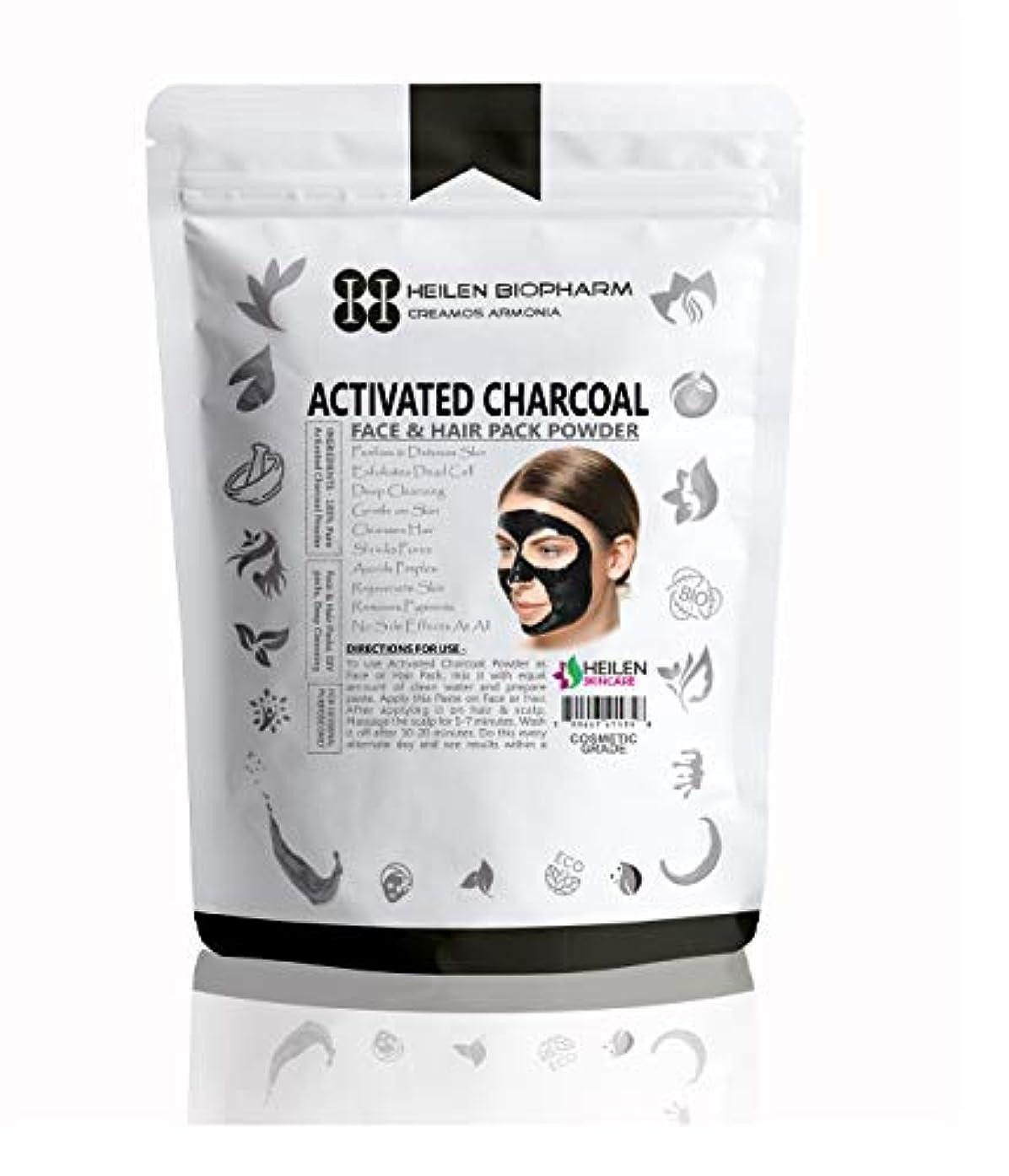 噛む留まる反対に活性化チャコールパウダー(フェイスパック用)(Activated Charcoal Powder for Face Pack) (200 gm / 7 oz / 0.44 lb)