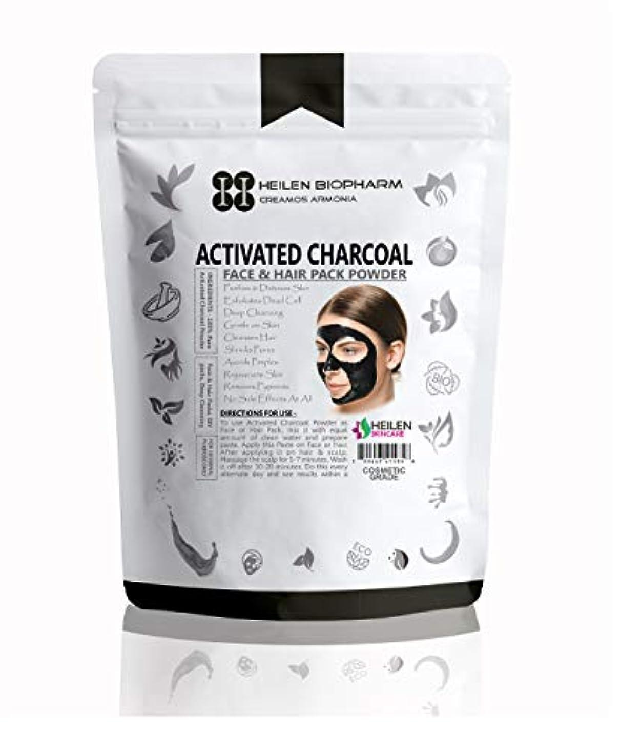 七面鳥アスペクト背骨活性化チャコールパウダー(フェイスパック用)(Activated Charcoal Powder for Face Pack) (200 gm / 7 oz / 0.44 lb)