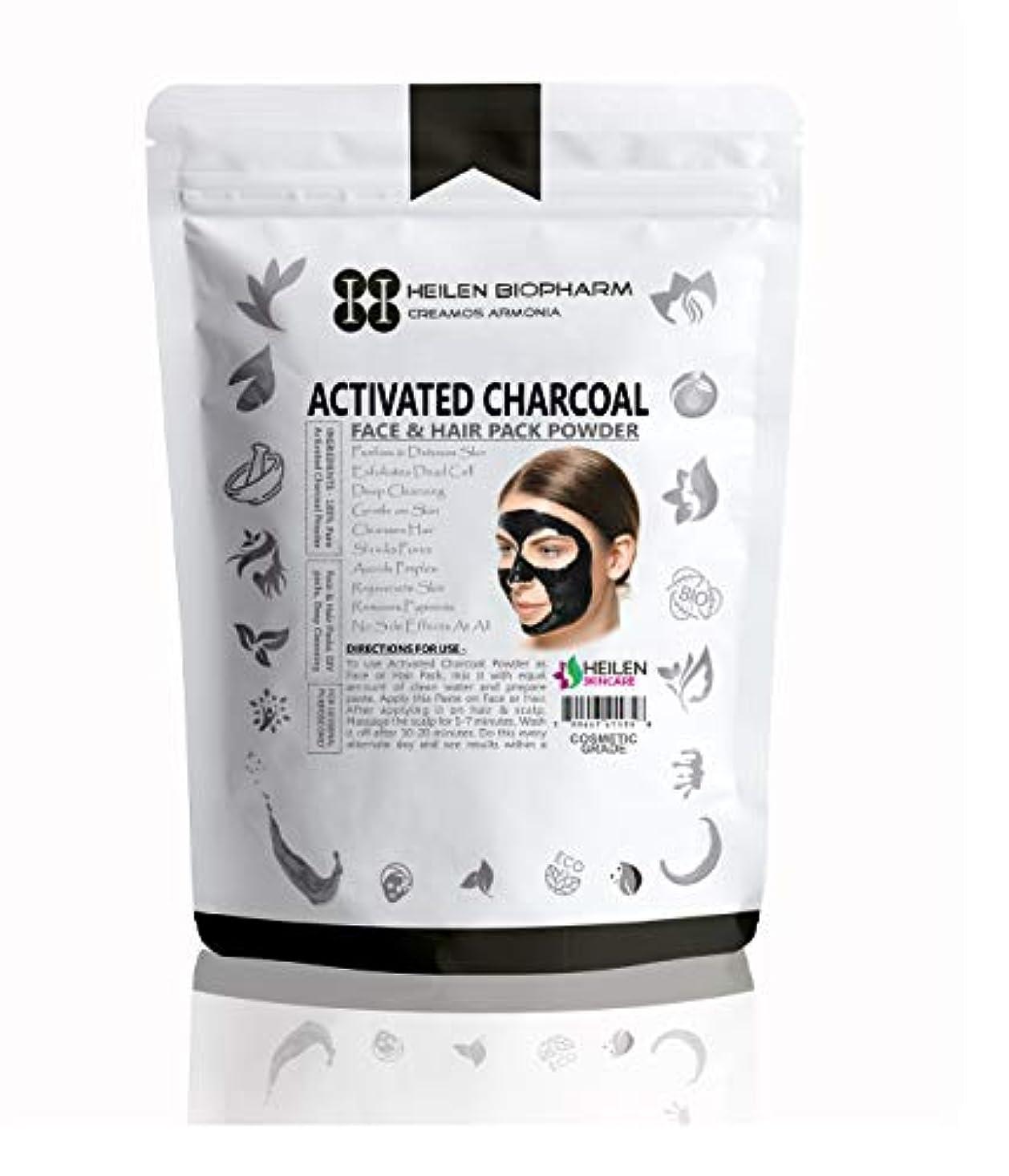 縮れたコメント懺悔活性化チャコールパウダー(フェイスパック用)(Activated Charcoal Powder for Face Pack) (200 gm / 7 oz / 0.44 lb)