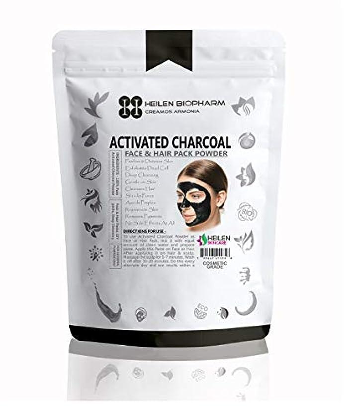 やさしい操作可能考え活性化チャコールパウダー(フェイスパック用)(Activated Charcoal Powder for Face Pack) (200 gm / 7 oz / 0.44 lb)