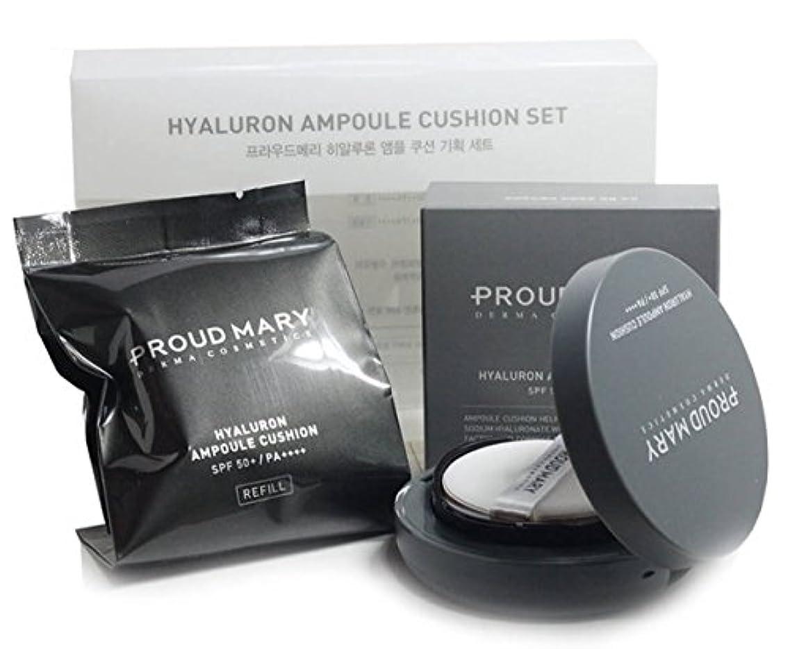 アマチュア撤回するモンキー[プラウドメアリー] Proud Mary ヒアルロン酸 アンプルクッション 肌色タイプ補正 水分保護膜形成 紫外線遮断 SPF50+PA+++ 本品15g+お代わり15g 海外直送品 (Hyaluron Ample Cushion Skin Tone Correction Moisture Protection Shielding Whitening wrinkle improvement UV protection SPF50 + PA +++ 15g + Refill 15g)