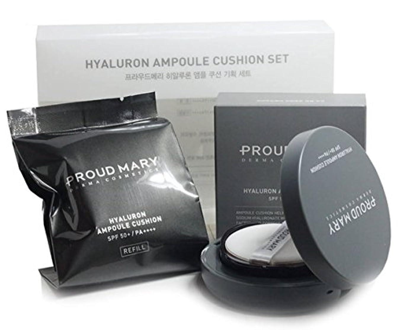 おじさん僕の触手[プラウドメアリー] Proud Mary ヒアルロン酸 アンプルクッション 肌色タイプ補正 水分保護膜形成 紫外線遮断 SPF50+PA+++ 本品15g+お代わり15g 海外直送品 (Hyaluron Ample Cushion Skin Tone Correction Moisture Protection Shielding Whitening wrinkle improvement UV protection SPF50 + PA +++ 15g + Refill 15g)