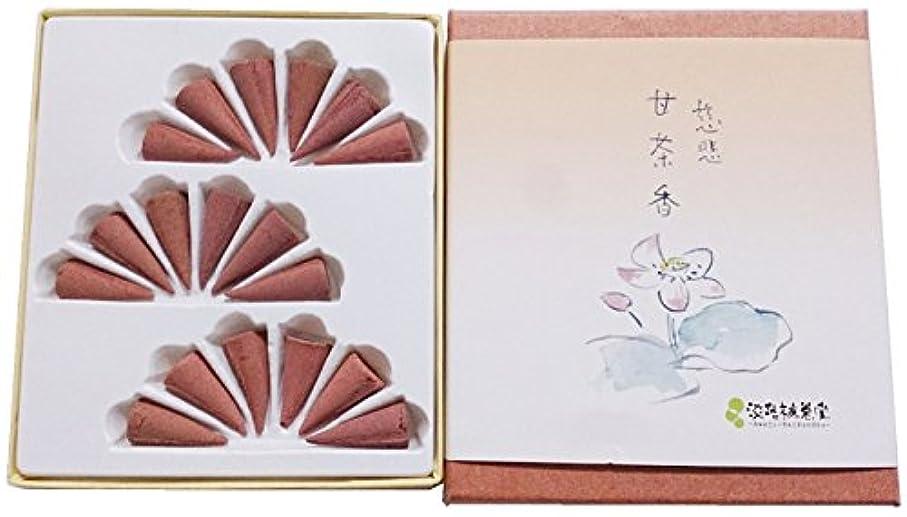 セッションランダムあなたが良くなります淡路梅薫堂のお香 慈悲甘茶香 コーン 18個入 #4 jihi incense cones 日本製