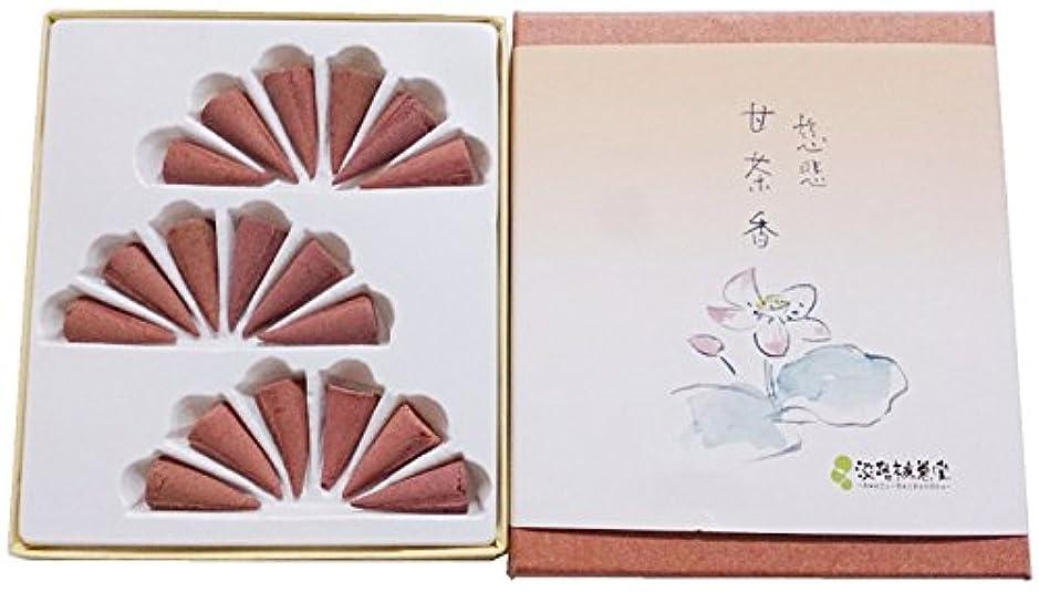 背の高いシンボル貧困淡路梅薫堂のお香 慈悲甘茶香 コーン 18個入 #4 jihi incense cones 日本製