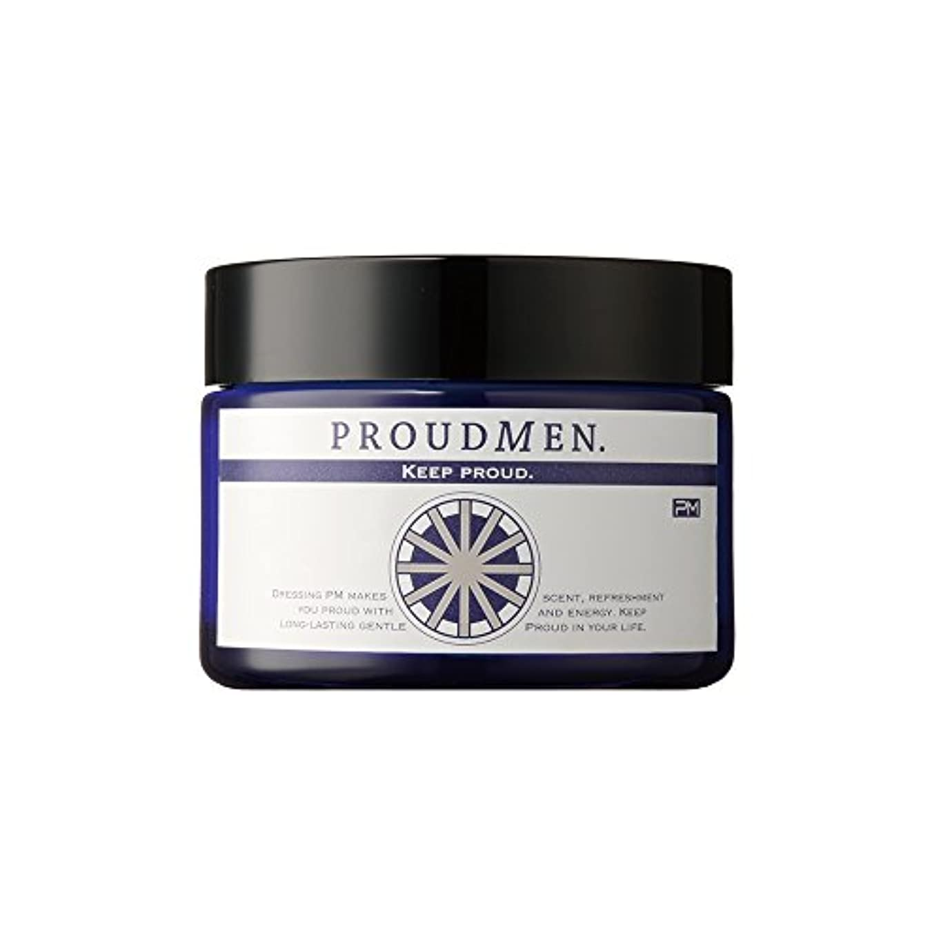 綺麗なソフトウェア合法プラウドメン グルーミングバーム 40g (グルーミング?シトラスの香り) 香水?フレグランスクリーム