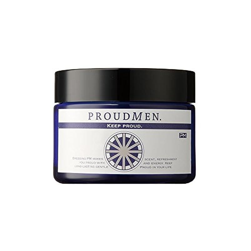 分離ペパーミント均等にプラウドメン グルーミングバーム 40g (グルーミング?シトラスの香り) 香水?フレグランスクリーム