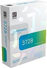ダイナコムウェア DynaFont TypeMuseum3728 TrueType Win/Mac