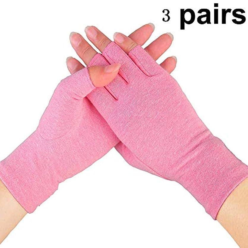 ボイド増幅評議会関節炎ハンドコンプレッショングローブ、男性と女性の関節リウマチおよび変形性関節症の関節炎の関節痛緩和ハンドグローブ(3ペア)、S