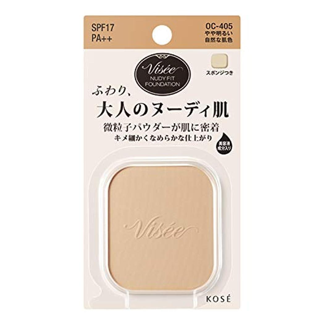 美人ソケット検索ヴィセ リシェ ヌーディフィット ファンデーション やや明るい自然な肌色 OC-405 10g