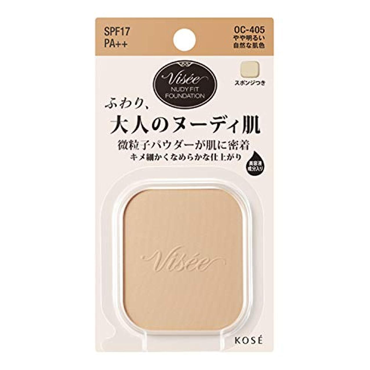 広告主感心する動くヴィセ リシェ ヌーディフィット ファンデーション やや明るい自然な肌色 OC-405 10g