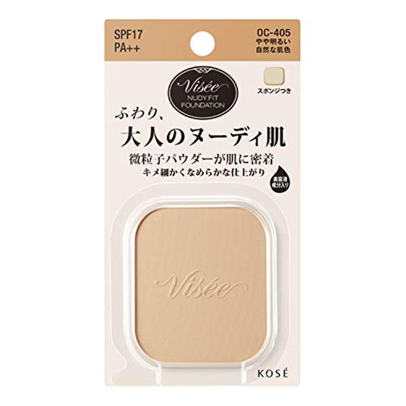 意気揚々発表リードヴィセ リシェ ヌーディフィット ファンデーション やや明るい自然な肌色 OC-405 10g