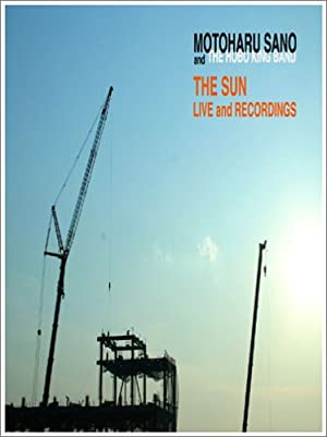 THE SUN LIVE and RECORDINGS [DVD]