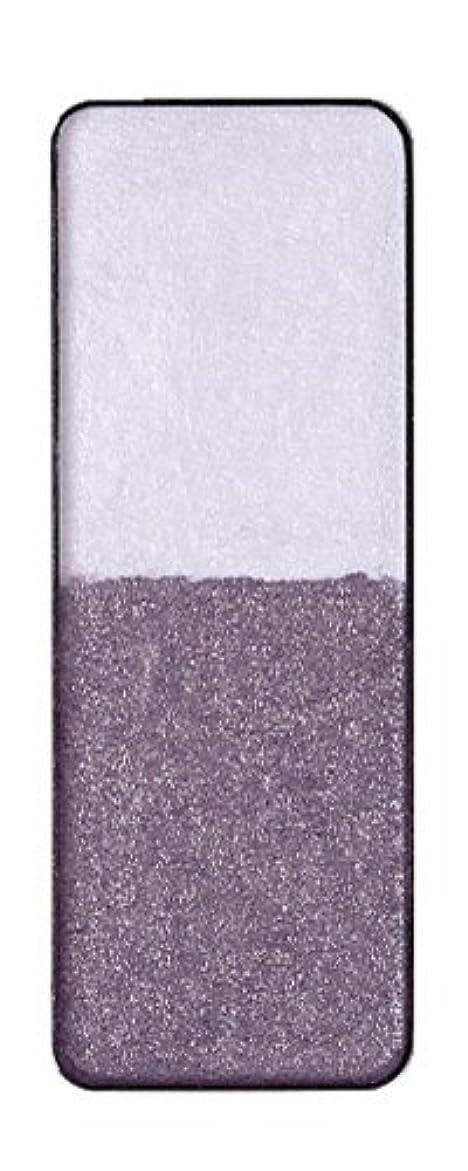 ペルセウス電気陽性シーケンスヴィザージュ ツインカラー 0906 ライラック/ゴールドパープル