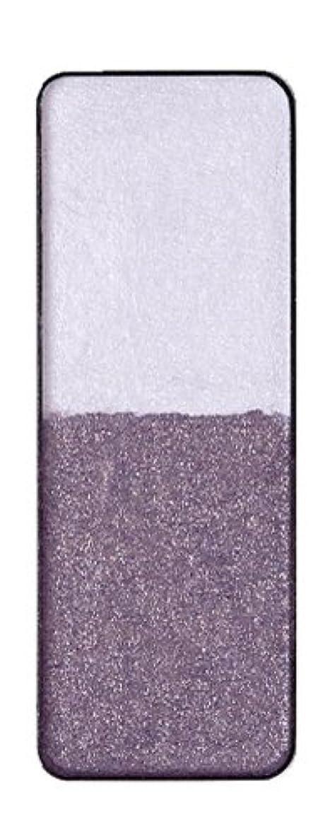 剃るフリッパー珍味ヴィザージュ ツインカラー 0906 ライラック/ゴールドパープル