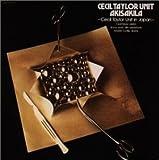 アキサキラ / セシル・テイラー, アンドリュー・シリル, ジミー・ライオンズ (演奏) (CD - 1999)