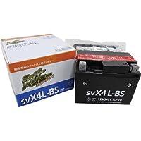 SVX4L-BS (YTX4L-BS、FTH4L-BS 互換)