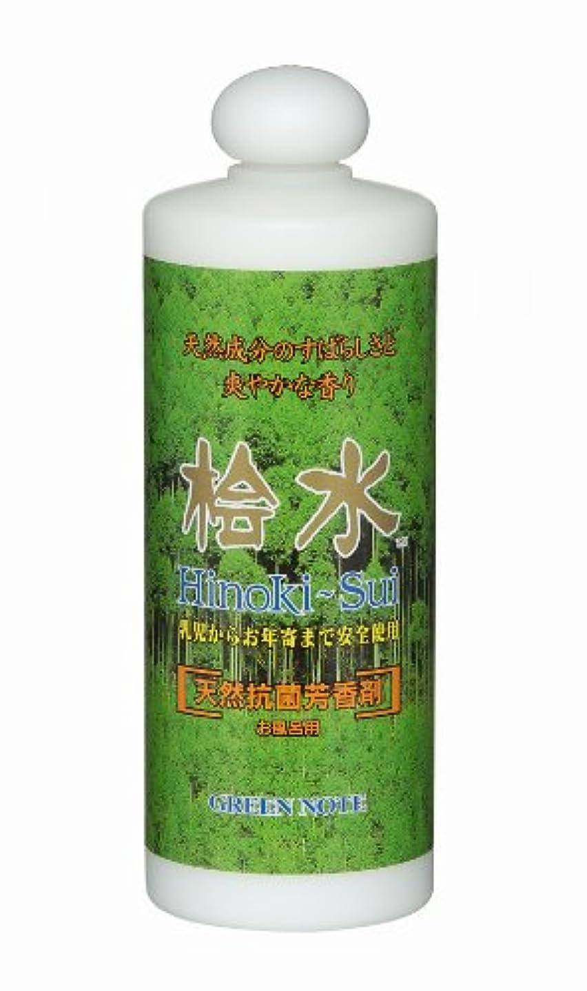 むさぼり食う過度に耐えられるグリーンノート 桧水 500ml