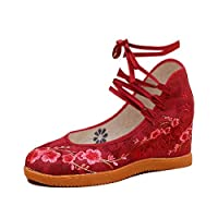 [Aiweijia] レディースレトロダンス花柄増加底刺繍の靴