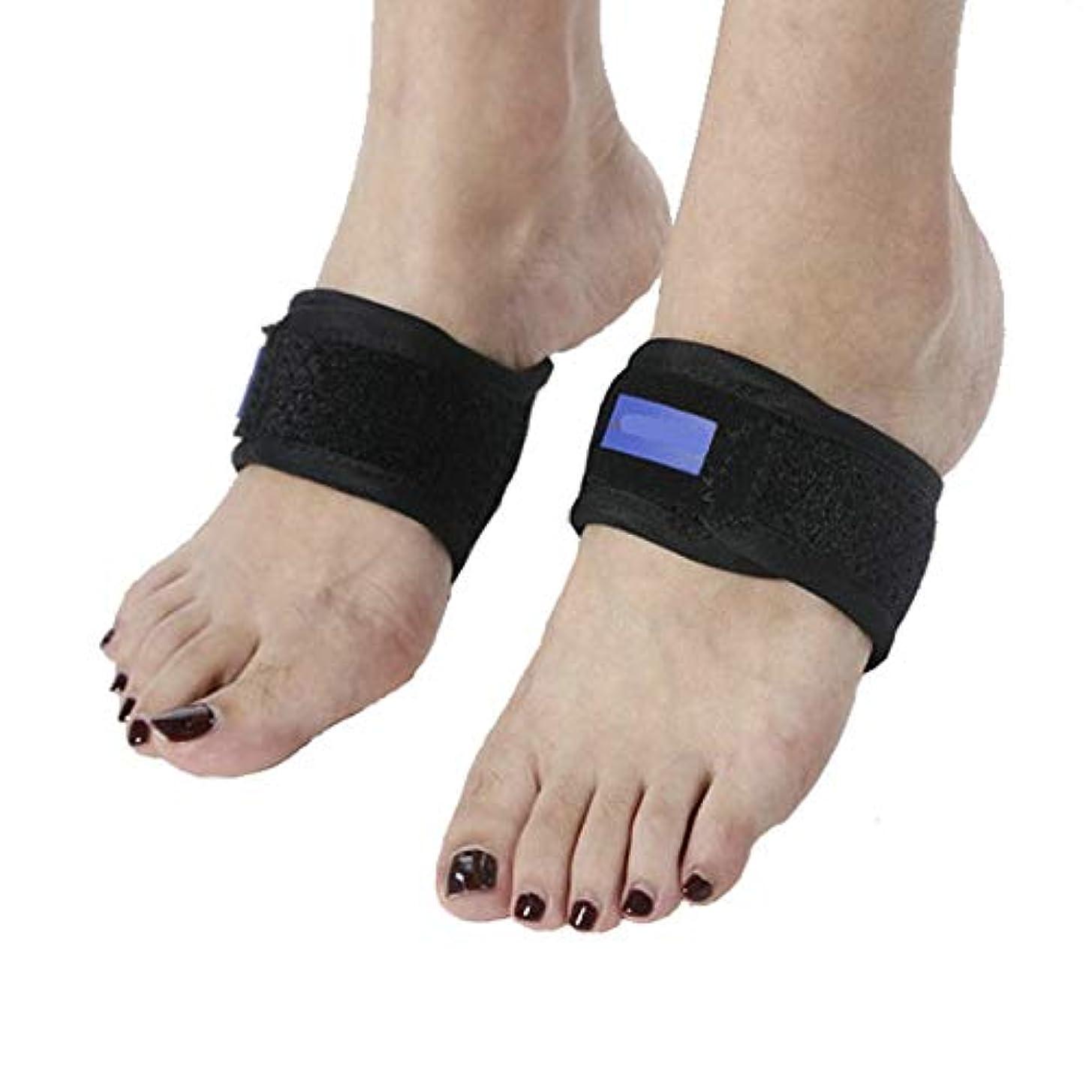 程度ランクアーティスト足首固定フットレスト、調節可能な足底筋膜炎ナイトスプリント足垂れ下がった器具、平らな足、高いまたは倒れたアーチ、かかとの痛みを軽減